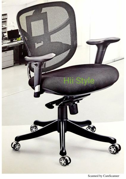 Ergonomic Chair 010 ( Medium )