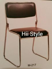 Visitor chair 217 Armless