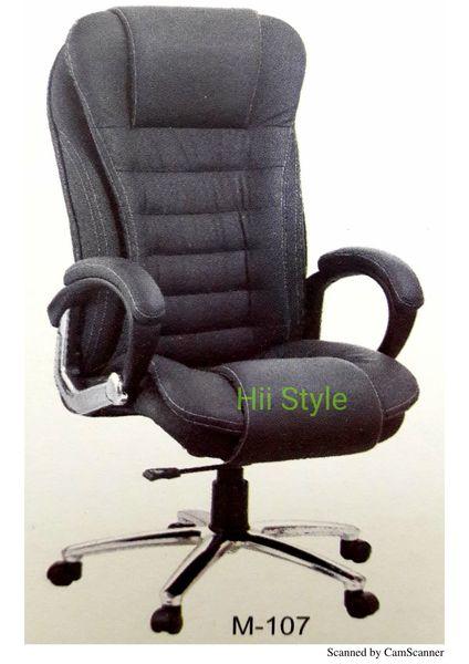 Director Chair 4571