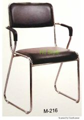 Stackable Chair 216