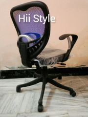 Rolling Chair - Paan