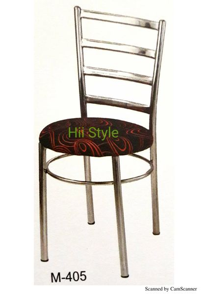 Restaurant Chair 405