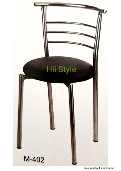 Canteen Chair 402