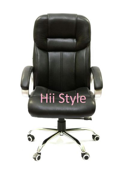 Executive Director Chair (HSF 302)