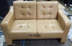 Office Sofa 20567 (2-Seater)