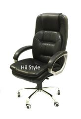 Director Chair High Back Leather (HSF 304)