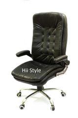 Director Chair (HSF 305)