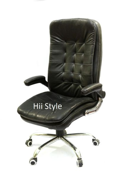 Director Chair (HSF 305)
