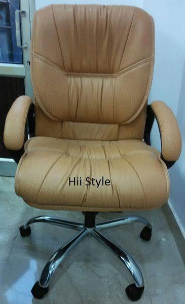 Director Chair 116-817