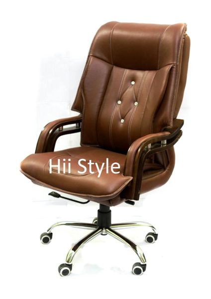 Director Chair (HSF 316)