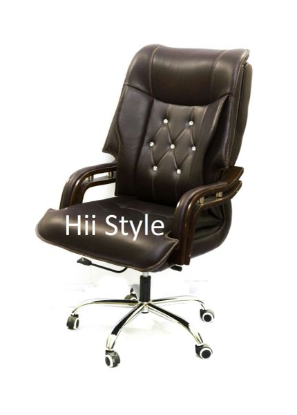 Director Chair (HSF 313)