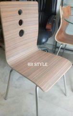 Restro chair 36541