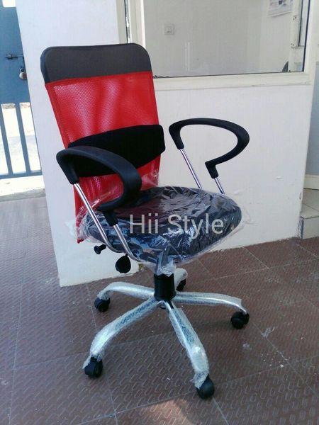Mesh Chair - 200