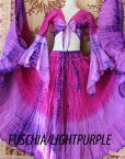 TIGER ATS®TRIBAL BELLYDANCE GYPSY MULTI COLORED TRIBAL SKIRT
