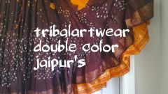 CHOCOLATE&ORANGE JAIPUR ATS®Tribal Bellydance ATS® Gypsy 25yard Double Color JAIPUR Skirt