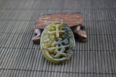 Carved Agate Pendant, Prosperity Symbol