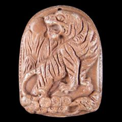Pendant of Carved Jasper - Tiger Roaring