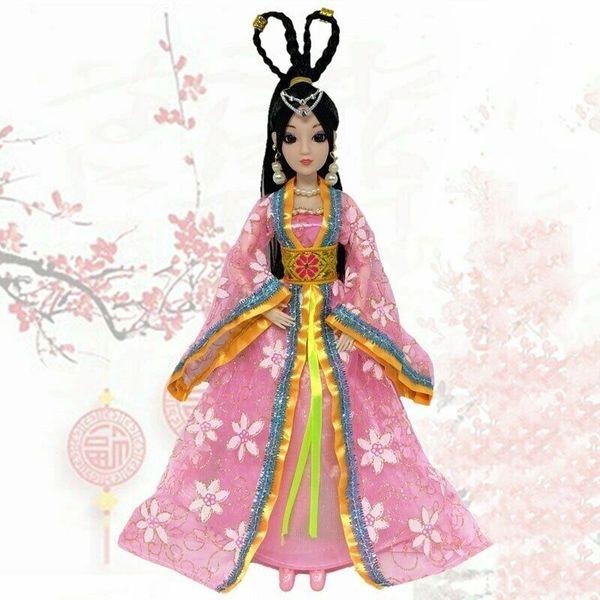 Barbie Gown Barbie Clothes Barbie Oriental Robe Barbie Dress 4