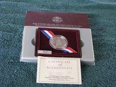 1995 US Olympic Clad Half Dollar Proof- Atlanta Basketball