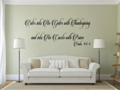 Enter into His Gates with Thanksgiving and into His Courts with Praise Psalm 100:4 Wall Decal