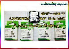 Uniden BP-38 BP-39 BP-40 GMR FRS BT-537 BT1013 Battery