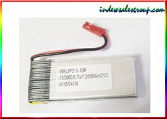 Walkera Syma 3.7V 1200mAh 25C Lipo Battery