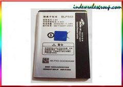 Oppo BLP553 U2S U707 U707T Battery (Non OEM)