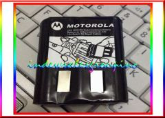 Genuine Motorola Talkabout Radio Battery 3.6V HKNN4002B
