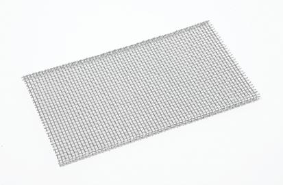 Napoleon Infrared Side Burner Screen