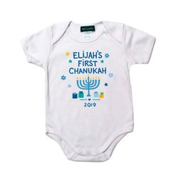 Baby Boy's First Chanukah
