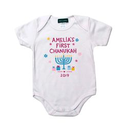 Baby Girl's First Chanukah