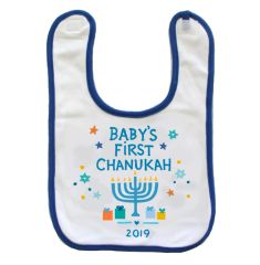 Baby's First Chanukah Bib