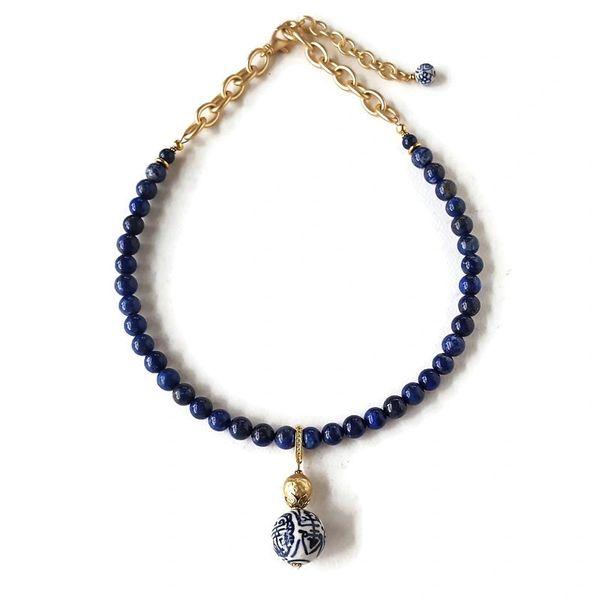 ESTELLE- Lapis Lazuli Necklace