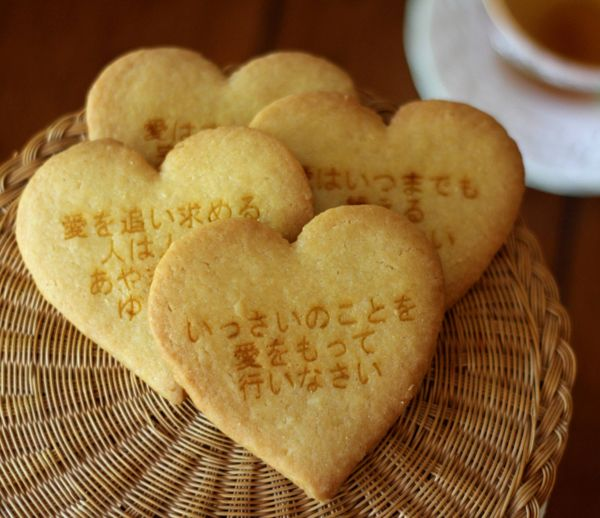 Japanese Scripture Cookies 24 pcs - HEART