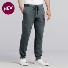 Gildan Heavy Blend Cuffed Sweat Pants