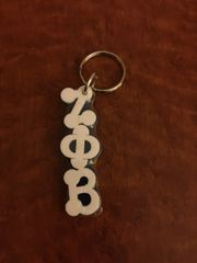 White bubble keychain vertical