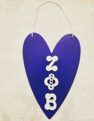 Wooden Heart Door Hanger