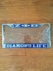 Diamond Life Member License Frame