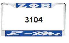 Z Phi License frame