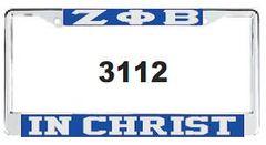 ZPB In Christ License Frame
