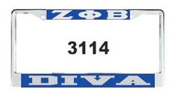 ZPB with Diva License Frame