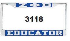 ZPB Educator License Frame