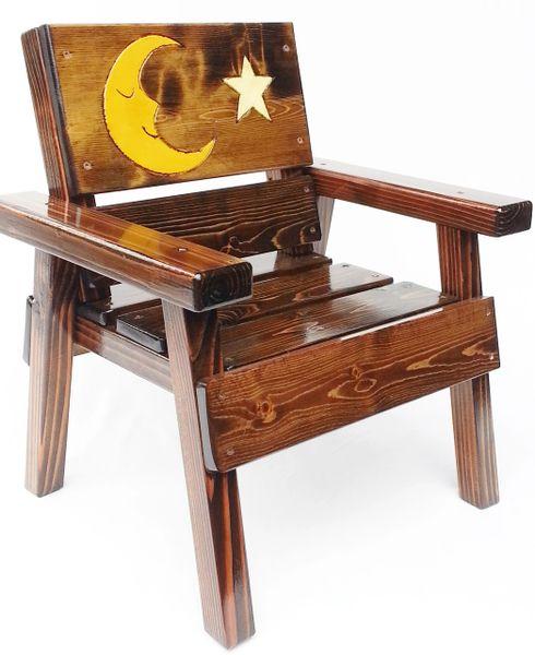 Happy Chair Kids Outdoor Furniture Moon Design
