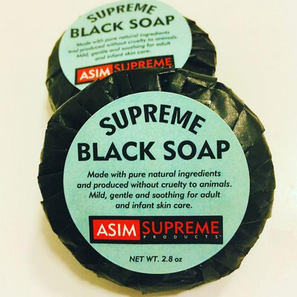 Supreme Black Soap ( 2.8 oz)