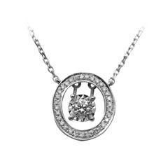18K White Gold Diamond Pendant with Chain