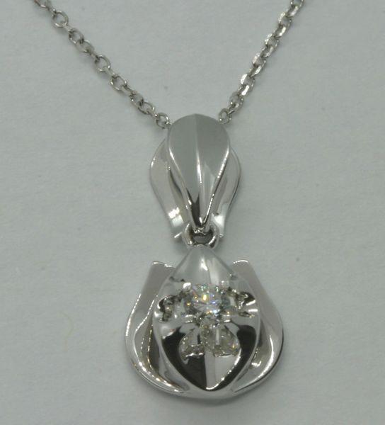 18K White Gold Diamond Pendant 0.073ct