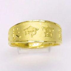 24K Gold Baby Ring