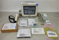 Philips IntelliVue MP5SC Patient Monitor