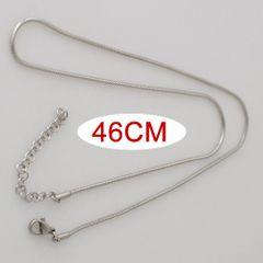 Chain_KB3306_F