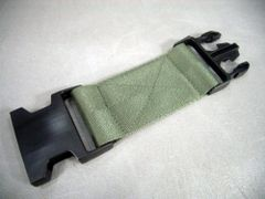 Quick-Release Pistol Belt Nylon Extension